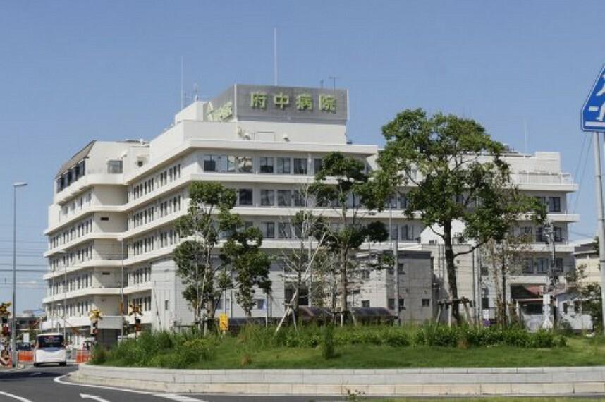 病院 【総合病院】府中病院まで1200m