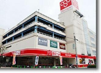 スーパー 【スーパー】オリンピック 志村坂下店まで216m