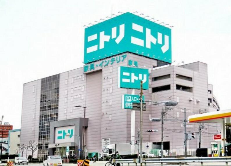 【インテリア】ニトリ西成店まで1026m