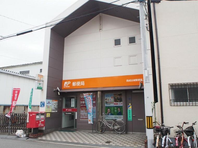 郵便局 【郵便局】西成出城郵便局まで939m