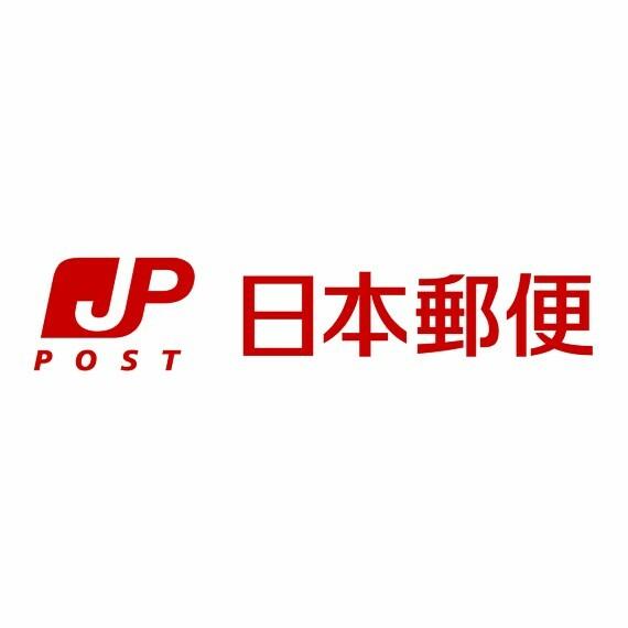 郵便局 【郵便局】西成北津守郵便局まで569m