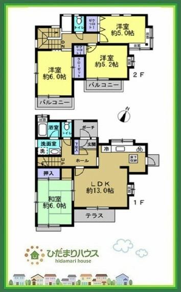 間取り図 各部屋収納完備、水回り新規交換で気持ちよくお使いいただけます。