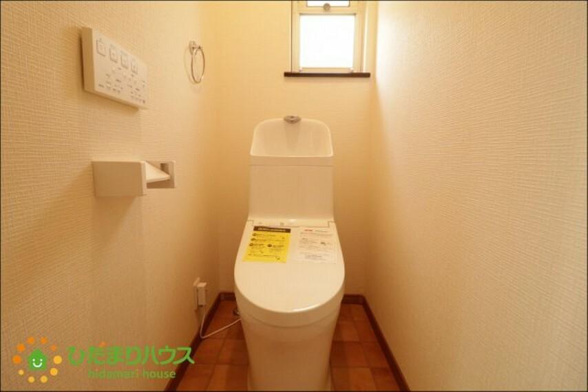 トイレ 温水洗浄便座付きトイレ