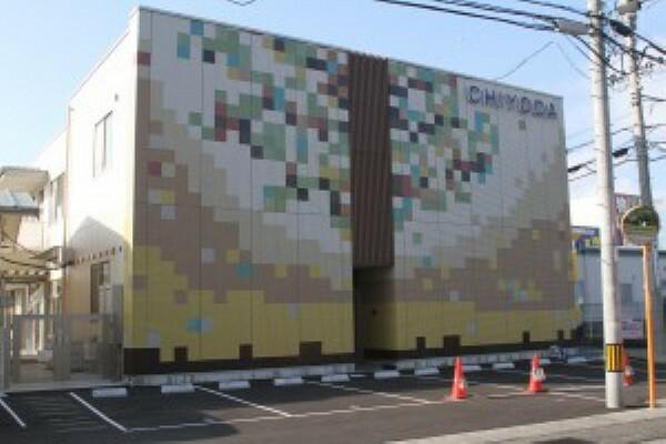 幼稚園・保育園 【幼稚園】千代田幼稚園まで514m