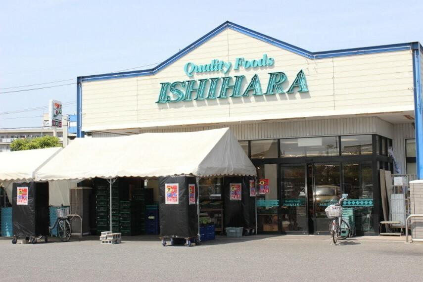 スーパー イシハラフード東洋町店