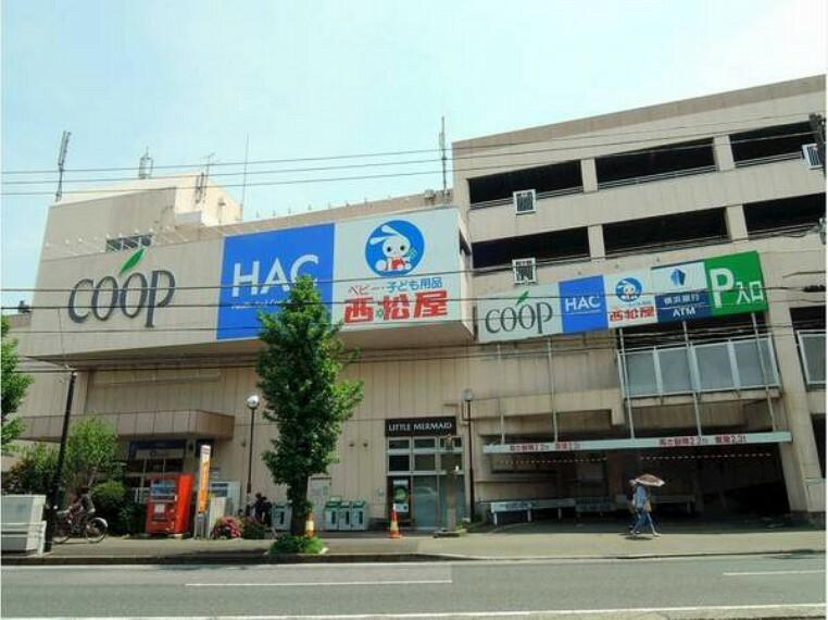 スーパー ユーコープ片倉店