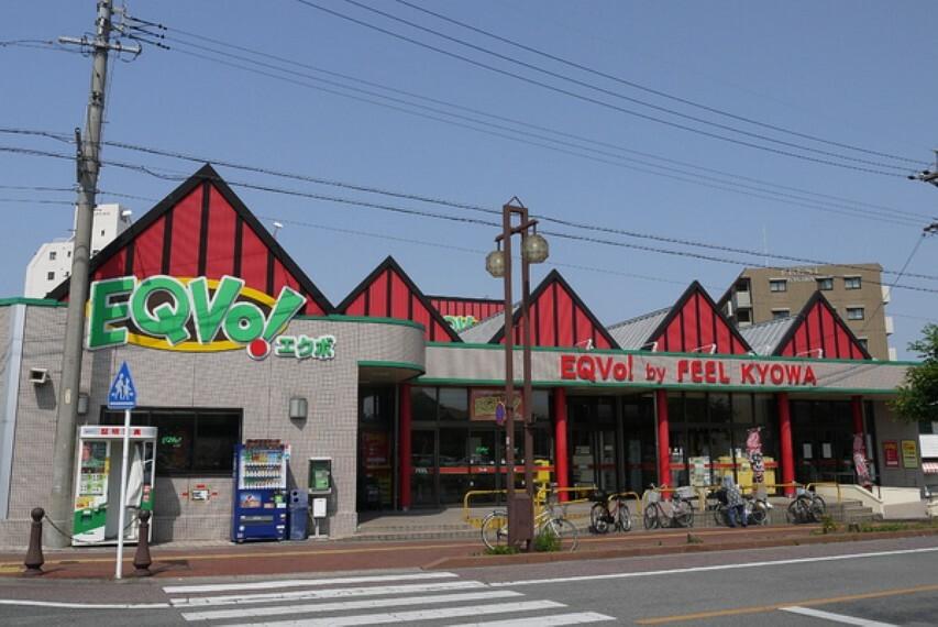 スーパー EQVo!共和店