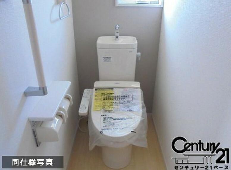 同仕様写真(内観) ■フチなし&トルネード洗浄でお掃除も楽らく!1階・2階共にウォシュレット付きです!■