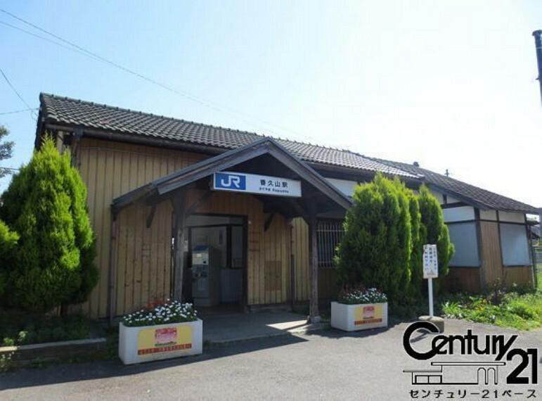香久山駅(JR 桜井線)