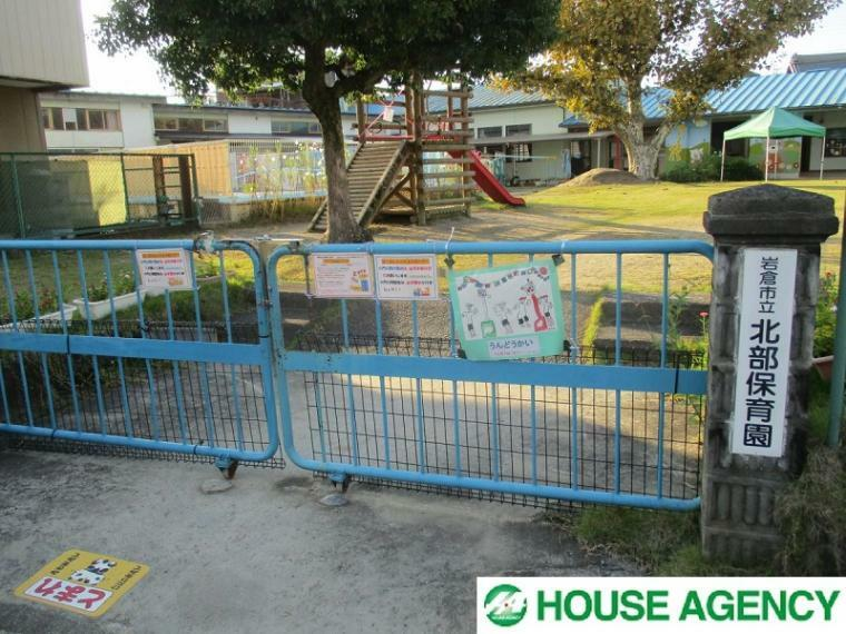 幼稚園・保育園 北部保育園 保育時間:7時半~19時 1歳児から受け入れ可能です!