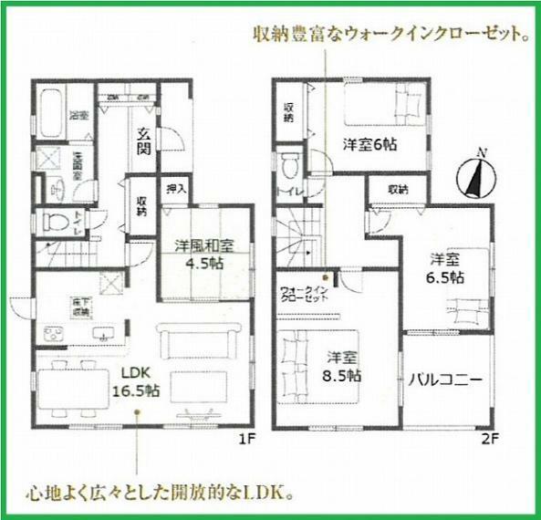 間取り図 敷地面積:154.04平米(46.59坪) 建築面積:112.21平米(33.94坪) ウォークインクローゼット付きのご住宅!11月完成予定!