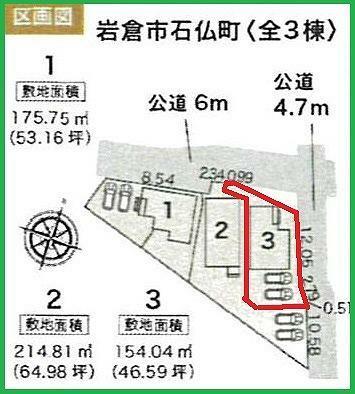 区画図 3号棟 東側 約4.7mの公道に約14.84m接道