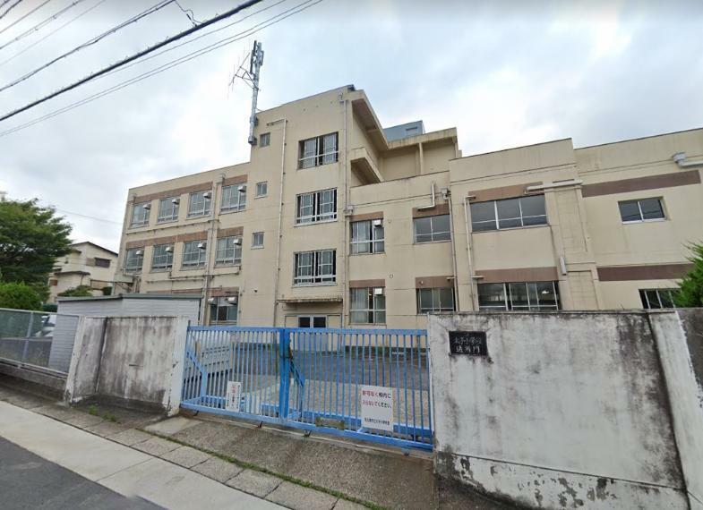 小学校 太子小学校 愛知県名古屋市緑区太子2丁目242-1