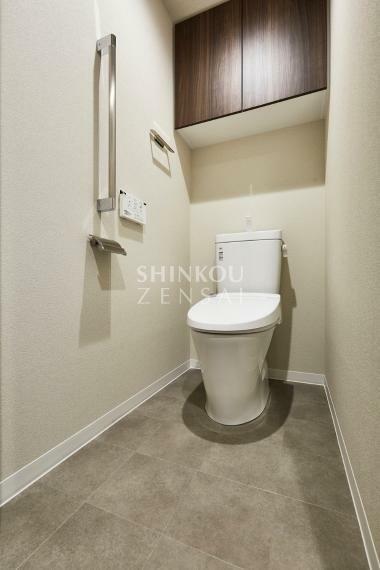 トイレ *同タイプ写真(現状優先)