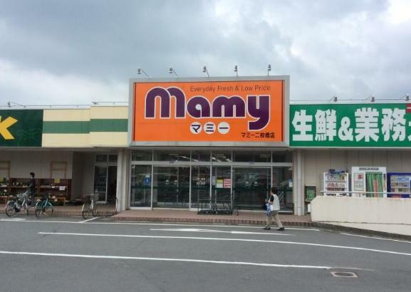 スーパー マミー二枚橋店 静岡県御殿場市二枚橋275-2