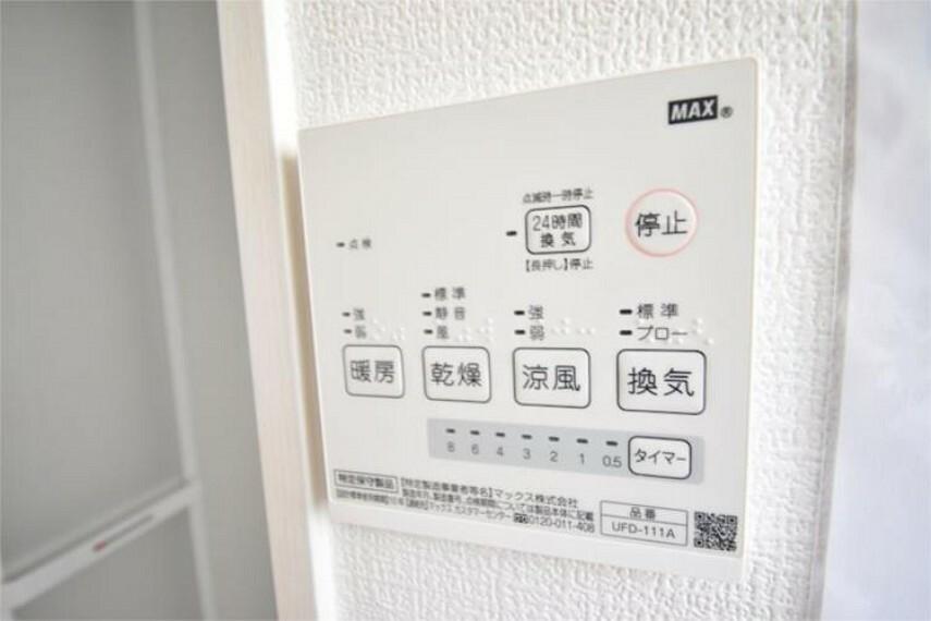 浴室 【施工例】浴室乾燥機リモコン