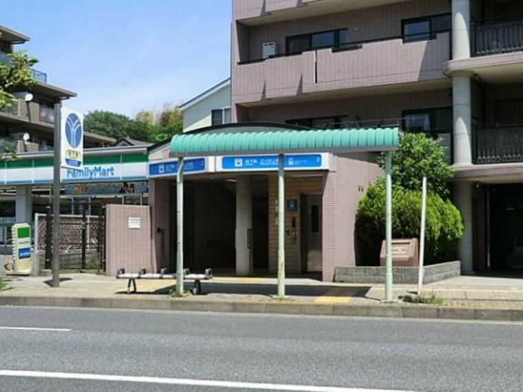 ブルーライン三ツ沢上町駅 徒歩10分(約800m)