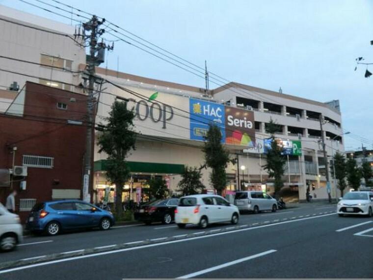 スーパー ユーコープ片倉店 約640m