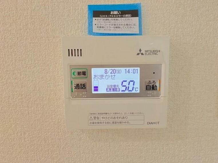 発電・温水設備 家賃とローンの支払い比較相談も随時受付中!