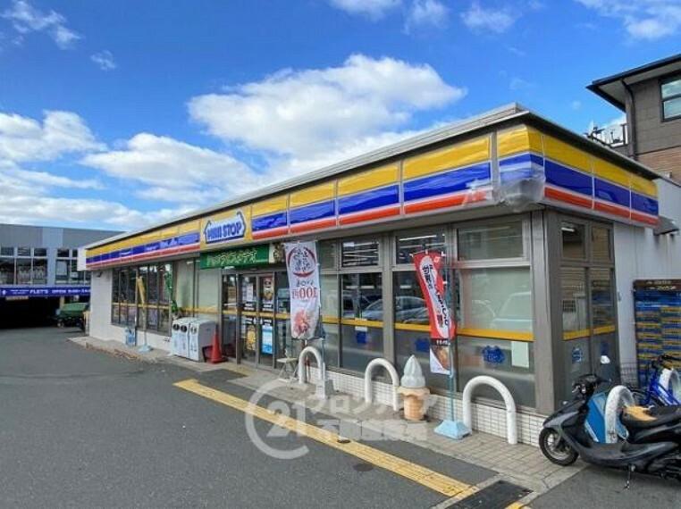 コンビニ ミニストップ 寝屋川菅相塚町店