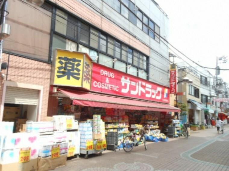 ドラッグストア 【ドラッグストア】サンドラッグ 染井銀座店まで475m