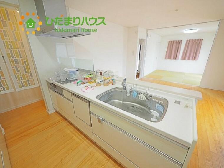 キッチン 食洗機つき