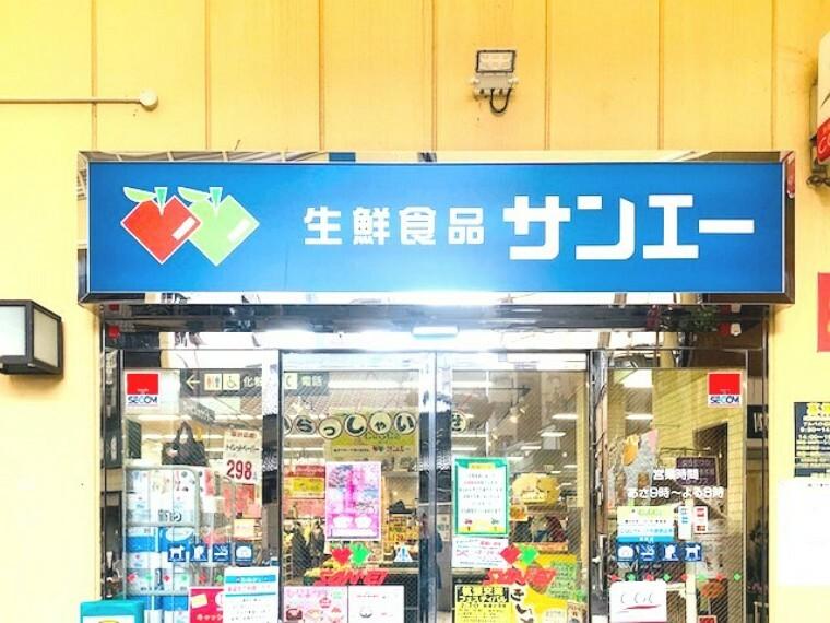 スーパー 【スーパー】SAN・EI(サンエー) 杭瀬店まで528m