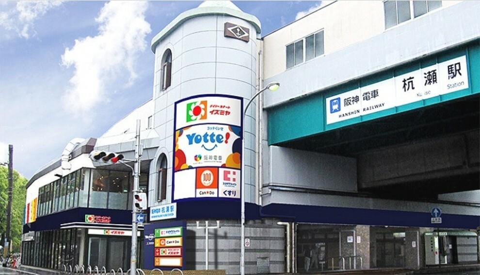ショッピングセンター 【ショッピングセンター】ヨッテ杭瀬まで332m