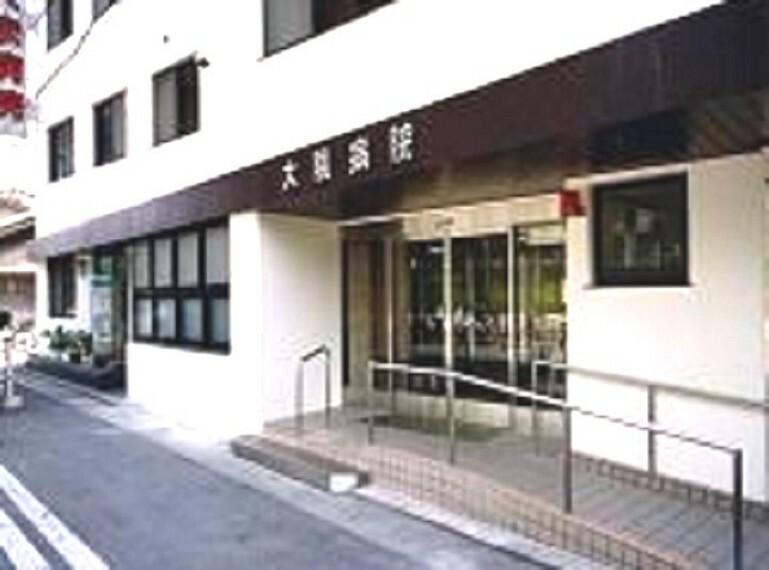 病院 【総合病院】おおくま病院まで578m