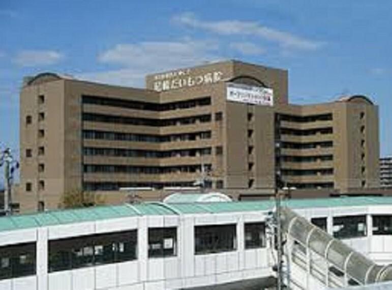 病院 【総合病院】尼崎だいもつ病院まで1030m