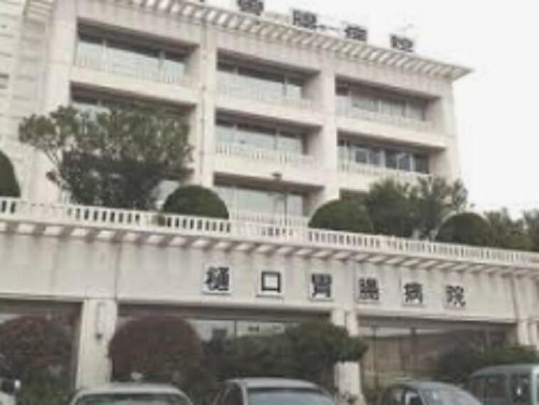 病院 【総合病院】樋口胃腸病院まで1356m