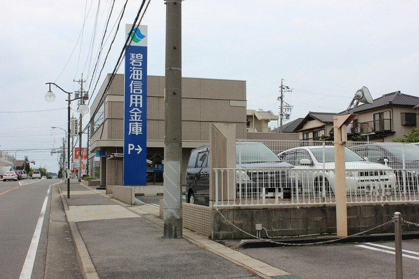 銀行 碧海信用金庫知多支店