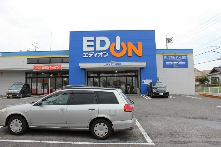ショッピングセンター エディオン知多店