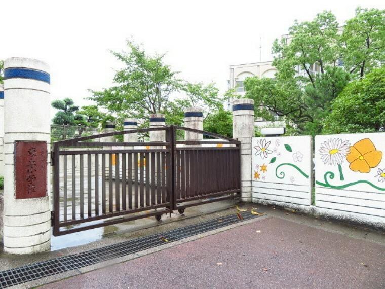 小学校 【名古屋市立東丘小学校】 ・学校教育の努力目標「なかまと学び 夢を創る」 ・教育目標「思いやりのある、温かい学校」 ・目指す子ども像「人を大切に」「物を大切に」「夢を大切に」