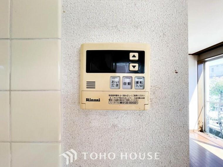 発電・温水設備 お風呂場と台所に操作リモコンがあり、お料理の最中でもボタン一つで簡単に沸かせて便利です。