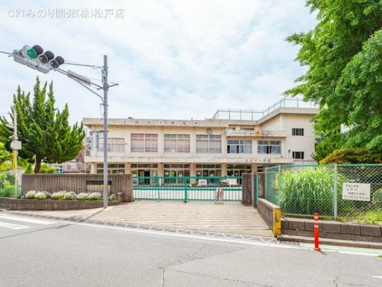 小学校 松戸市立八ケ崎第二小学校