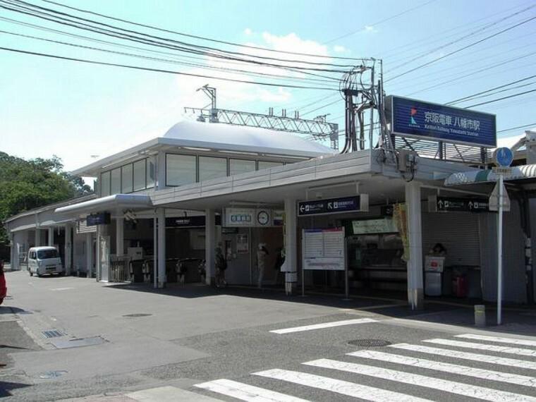 八幡市駅(京阪 京阪本線)