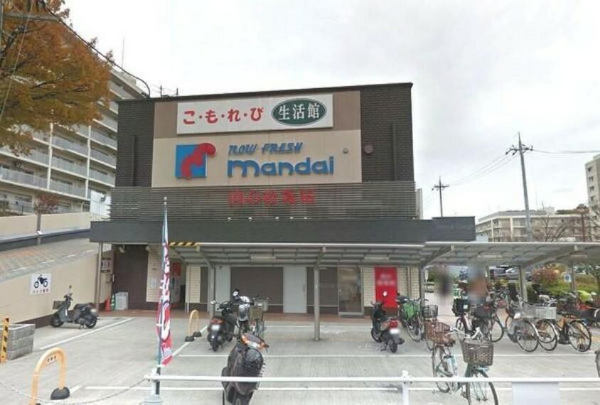 スーパー 万代香里ヶ丘店