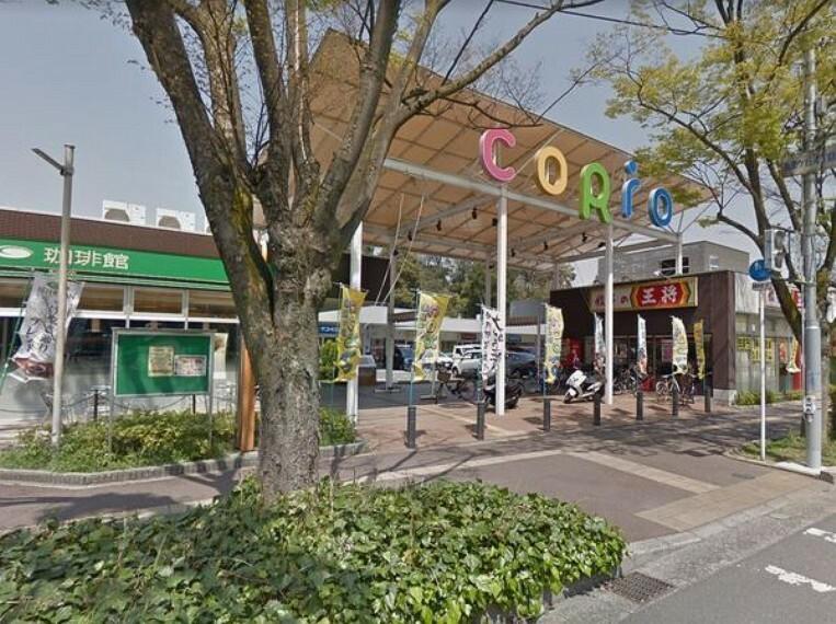 ショッピングセンター 香里ケ丘CORiO