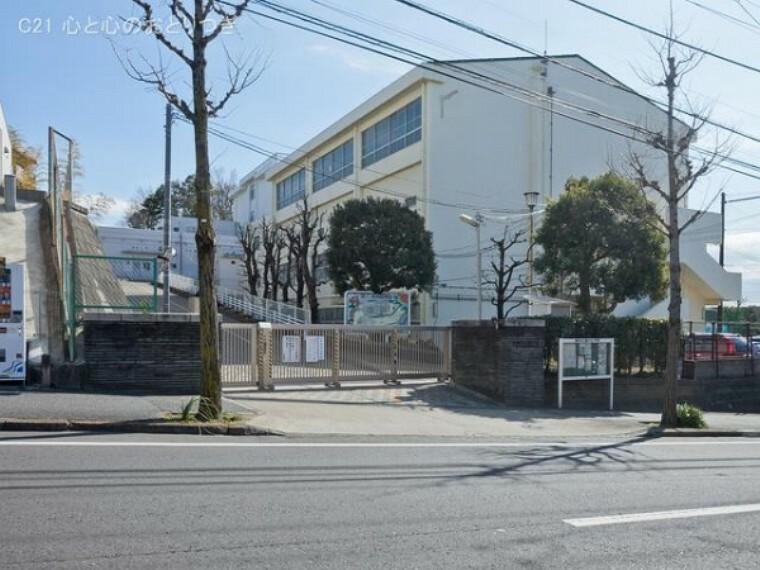 小学校 横浜市立藤が丘小学校