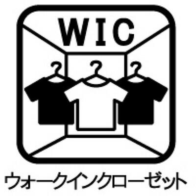 洋室 ~ウォークインクローゼット~