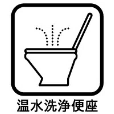 トイレ 温水洗浄機能付き便座トイレ