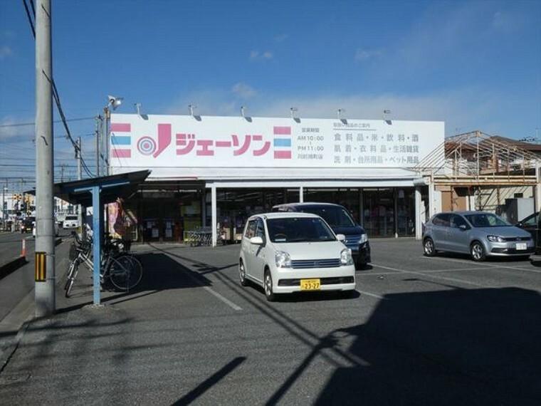 スーパー ジェーソン 川越旭町店