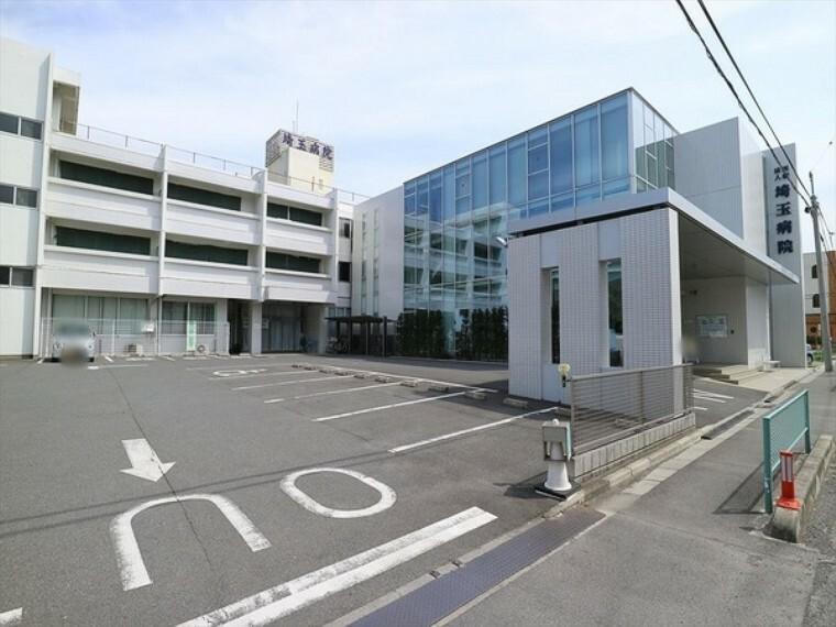 病院 埼玉病院