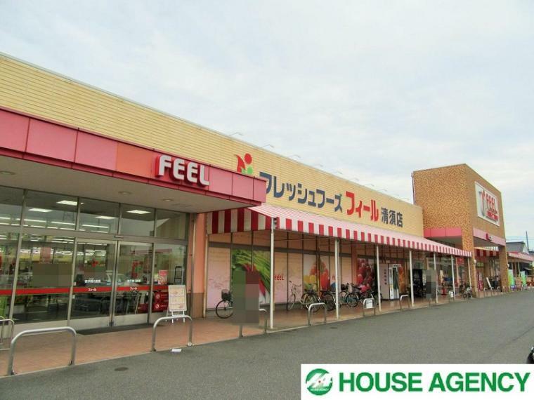 スーパー フィール清須店 営業時間:10時~21時(日曜のみ9時半から営業) 徒歩圏内に夜遅くまで営業しているスーパーがあるので安心です!