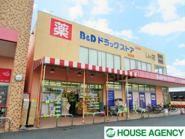 ドラッグストア B&Dドラッグストア清須店 営業時間:10時~21時 スーパー フィールのテナント店なのでお買い物が一度に済ませられて便利です!