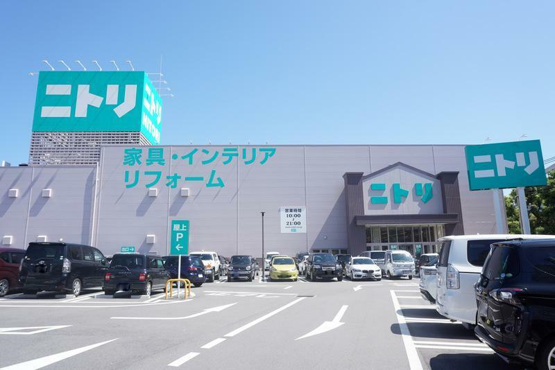 ホームセンター ニトリ神戸御影店