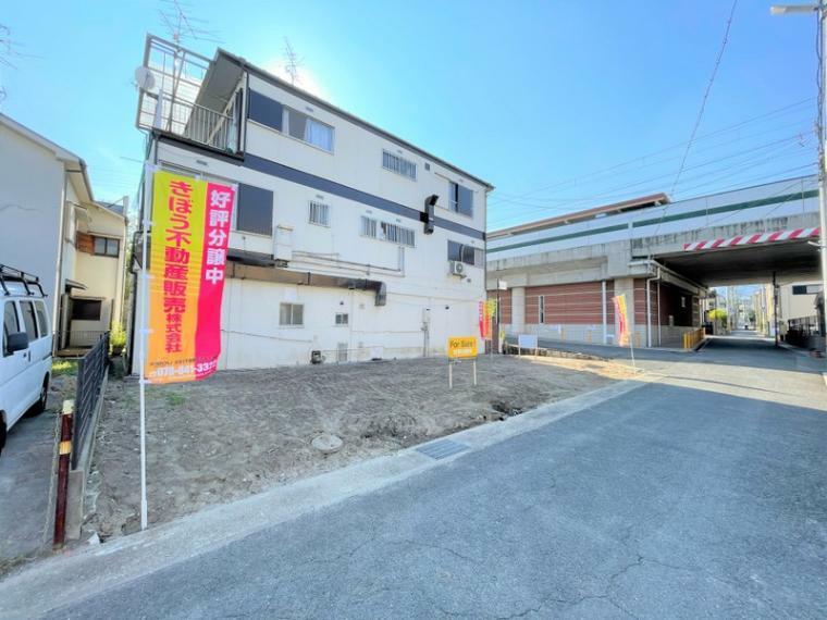 現況外観写真 阪神「石屋川」駅徒歩1分の好立地に2区画の新邸が誕生!