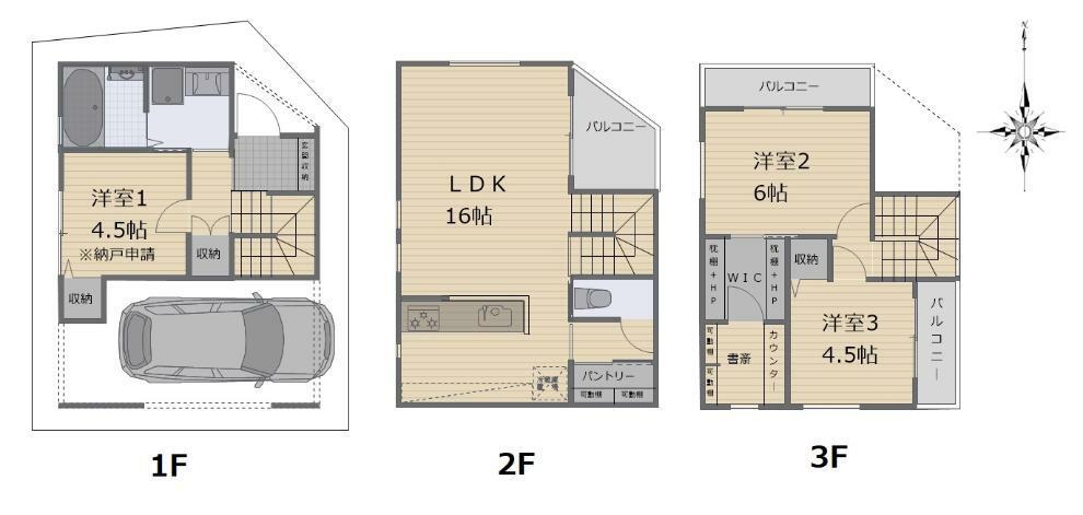 間取り図 1号地 間取り図 *1階洋室4.5帖は納戸申請となります。
