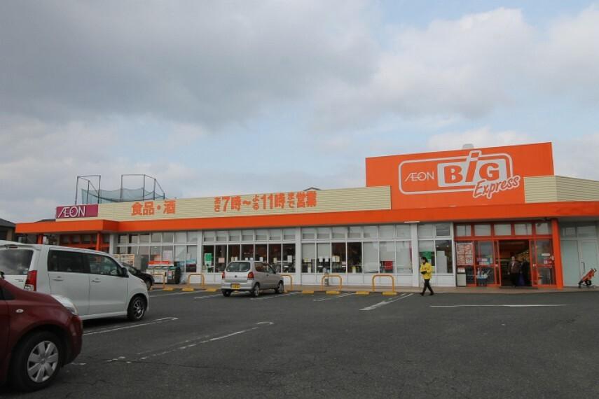 スーパー ザ・ビッグエクスプレス 北野店